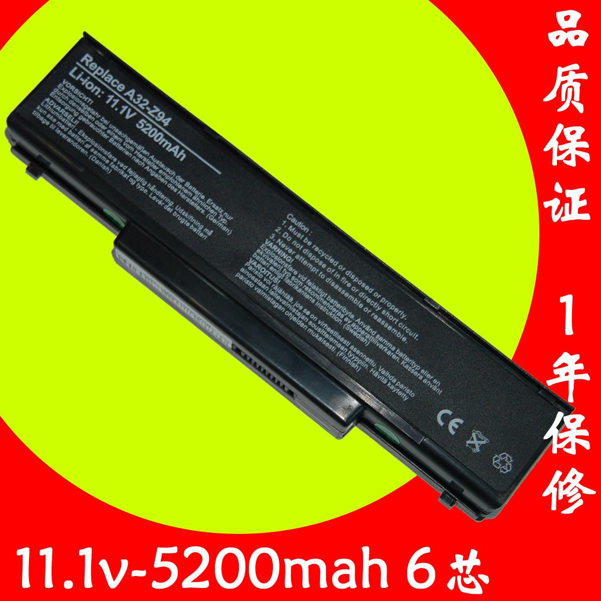 适用于华硕 ASUS F3F F3H F3J F3L F3 F3M F3P F3Q F3T F7SE 电池
