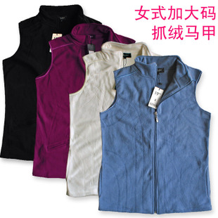 XL 2014 autumn women s fleece cardigan home leisure outdoor sports vest fleece vest CA15