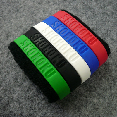 Original box hand ring Slam dunk basketball jersey Color matching sports rubber ring Away/home red, black, white, blue and green