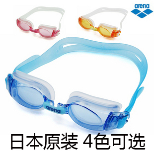 Counter genuine children Ariana arena AGY 310J fog anti UV goggles Nippon