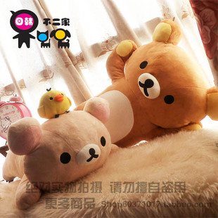Fujiya Japanese and Korean Japanese Genuine rilakkuma easily bear Rilakkuma doll new family portrait
