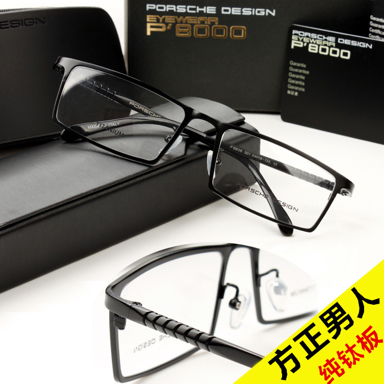 Мужские очки широкоформатная чистого титана очки кадр сталкиваются с широкой титана бизнес и досуг квадратных стеклянные коробки 8808