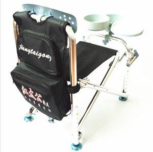 特价包邮江太公多功能钓椅  钓鱼凳子 垂钓椅折叠钓凳