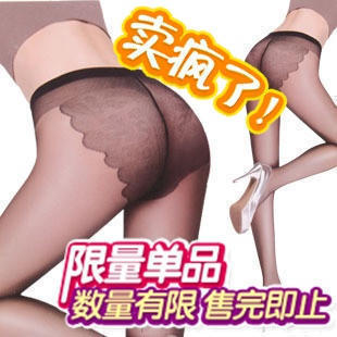 Thin core wire bikini pantyhose step on the foot socks stockings sexy butterfly crotch stockings female socks