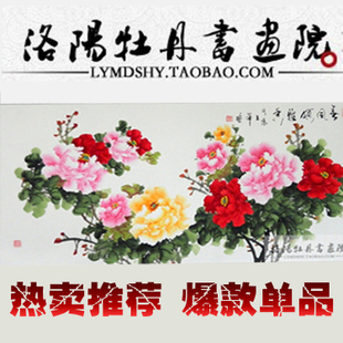 Luoyang peony painting and calligraphy works of Chinese painting freehand painting flowers and birds living room wholesale celebrity ink banner