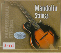 (Old piano maker) AM04 3 String Group (two) mandolin string