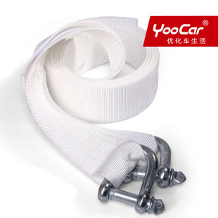 YooCar car tow rope 5 m 7 8 tons off road vehicle traction rope tow rope 5 t tow a trailer hook
