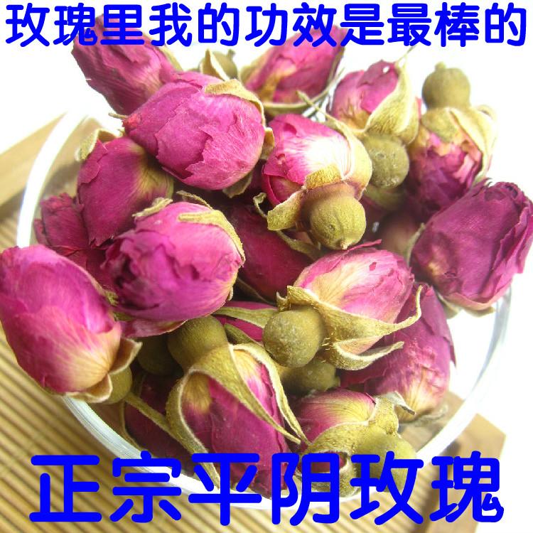 Шаньдун Пининь Роуз чайной розы чай 2015 Супер красота 50g