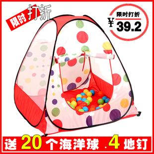 儿童帐篷 超大游戏屋便携式游戏屋 儿童宝宝帐篷屋 送20个海洋球