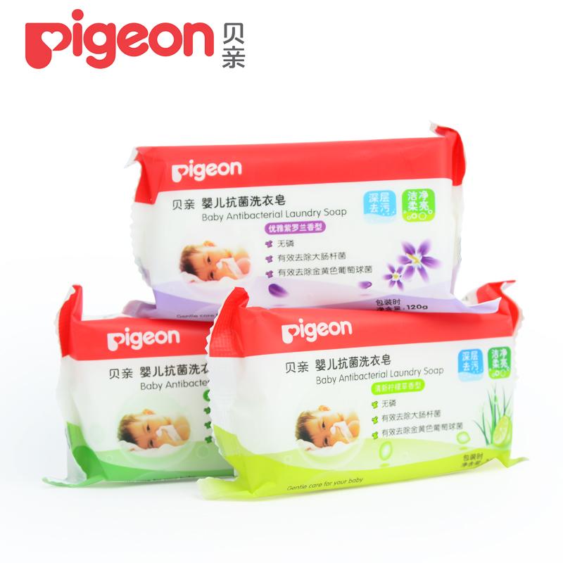 貝親洗衣皂無磷抗菌嬰兒洗衣皂120g^~3連包兒童洗衣皂bb皂寶寶肥皂