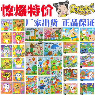 Black girl baby genuine EVA paste painting children DIY handmade three dimensional puzzle educational toys produced Specials