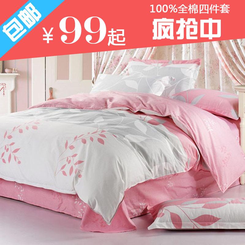 Очистка четыре набора постельных принадлежностей хлопка Корея принцесса постельное белье хлопок Свадебные Shoppe подлинной multi размер