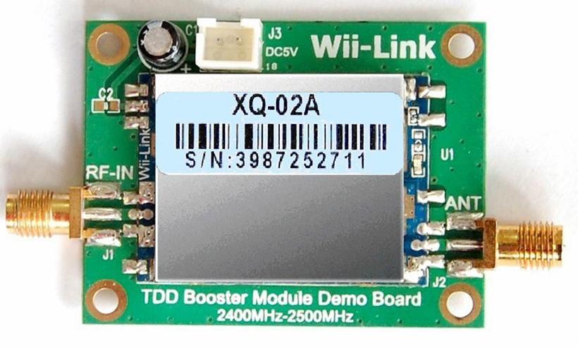 2. 4г мощность увеличить устройство 2W маршрутизация сигнал увеличить устройство Zigbee сигнал увеличение WIFI сигнал расширять разброс устройство