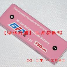 Комплектующие для электронных словарей Цюй Син