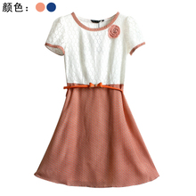 Counters authentic Summer wear the new lace hollow out sweet bowknot printing South Korea silk chiffon stitching dress