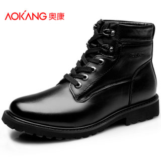 Aucom Martin boots men's British men in the men's single cylinder boots leather boots in winter flows in the boots man