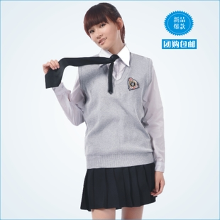 Student uniforms uniforms Ban Suit Korea pleated black and gray long sleeved knit shirt vest special spot