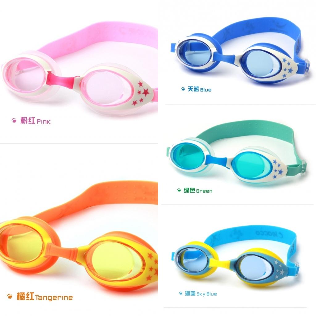 正品leacco力酷儿童泳镜 防水防雾防紫外线 柔软硅胶五角星游泳镜