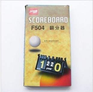 DNS DHS F504 professional tennis tournament with a scoring device turned scoreboard scoring device