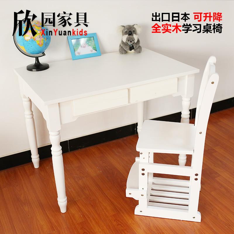 送孩子礼物全实木出口日本学习办公用桌椅组合白色环保无味可升降