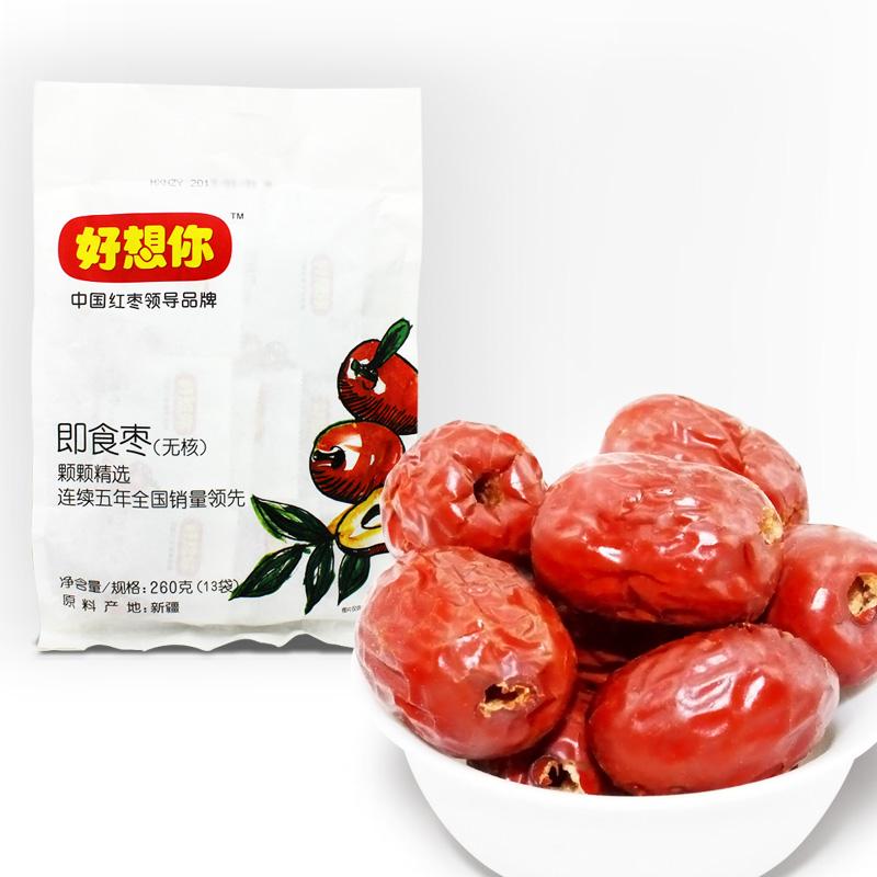 ~天貓超市~好想你紅棗 即食無核棗260克 新疆阿克蘇棗 零食