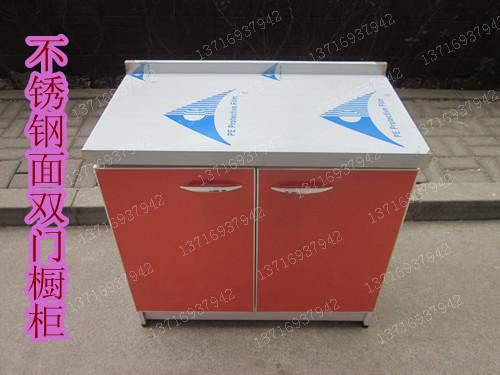 北京简易厨柜单体橱柜 简易橱柜 双抽橱柜 大理石台面灶台柜