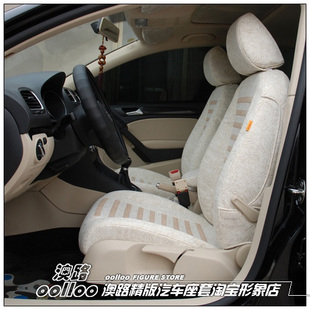 Genuine oolloo O Road Volkswagen Golf 6 special seat multi map modification decorative top treasures