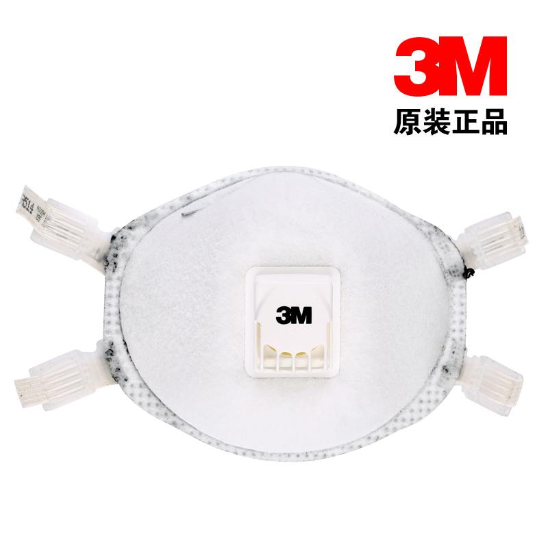 Сша 3M8514 сварка специальный защищать маски сжигать сварной шов электричество сварной шов противо металл дым резка полированный активированного угля пыленепроницаемый