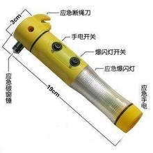 Emergency safety hammer lifesaving hammer cutter Flashlight warning lights, emergency tool