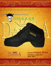обувь для хип-хопа Denniya 8118