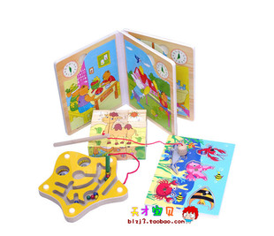 National children s toys wooden puzzle books Winnie the one day fishing toy puzzle maze toys brush