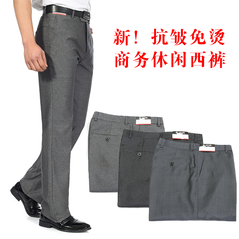 Spring and summer new mens business casual mens trousers trousers wool easy wear trousers mens thin pants suit pants formal dress