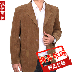 The new spring 2013 men's suit jacket Men's Clothing Men's upscale casual one-piece suit Specials