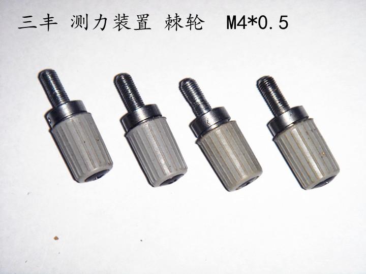 掌柜推荐三丰外径千分尺测力装置  棘轮M4*0.5mm 千分尺配件