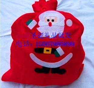 Upscale Santa Claus gift back Christmas gift bag gift bags Christmas backpack large