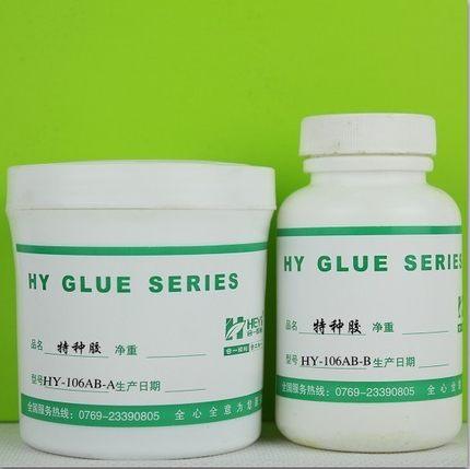 HY胶水,专业生产阻尼油,调配各种粘度阻尼脂,高粘度阻尼油
