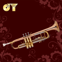 Gold musician Trumpet Drop B adjust JYTR-M300G lacquer gold only manufacturers self-counterfeiting query