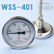 Измерительные приборы > Термометры.