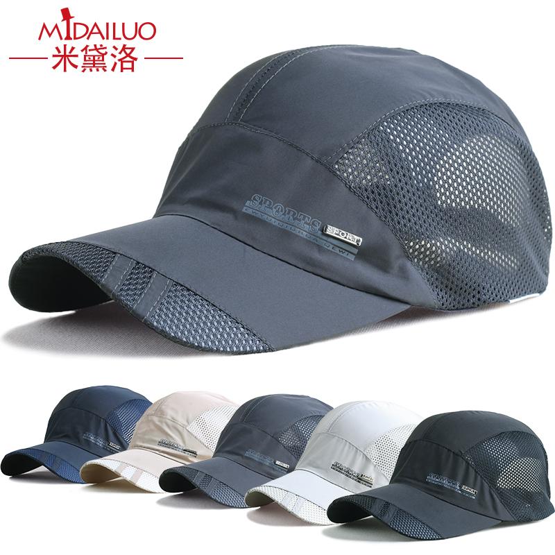 帽子男 鴨舌帽戶外遮陽帽防曬釣魚太陽棒球帽男士 透氣