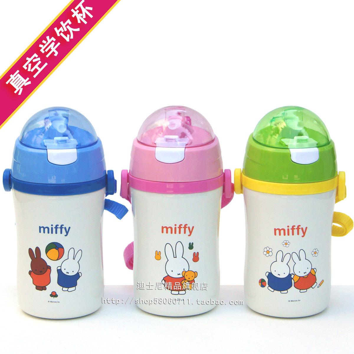 特价包邮正品米菲保温杯 宝宝学饮杯软吸管杯MF-3235儿童保温水壶