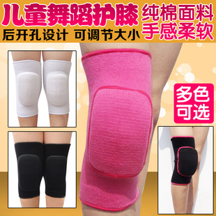 Cotton children s sports dancing dancing skating kneepad elbow football suits thick warm sponge bumper protectors