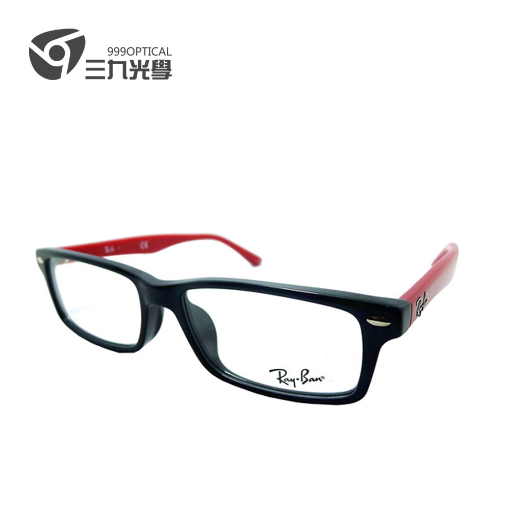 19c6c71888c RayBan Ray-Ban glasses frames authentic Asian version of optical frames  5265D 2475 black-. Loading zoom
