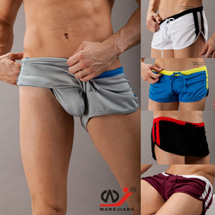 Daguan Ren Men s underwear home casual shorts quick drying shorts anti emptied double breathable 7063