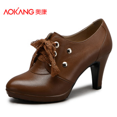 Aokang shoes new leather European fashion nude boots women casual versatile high heels short boots women's shoes