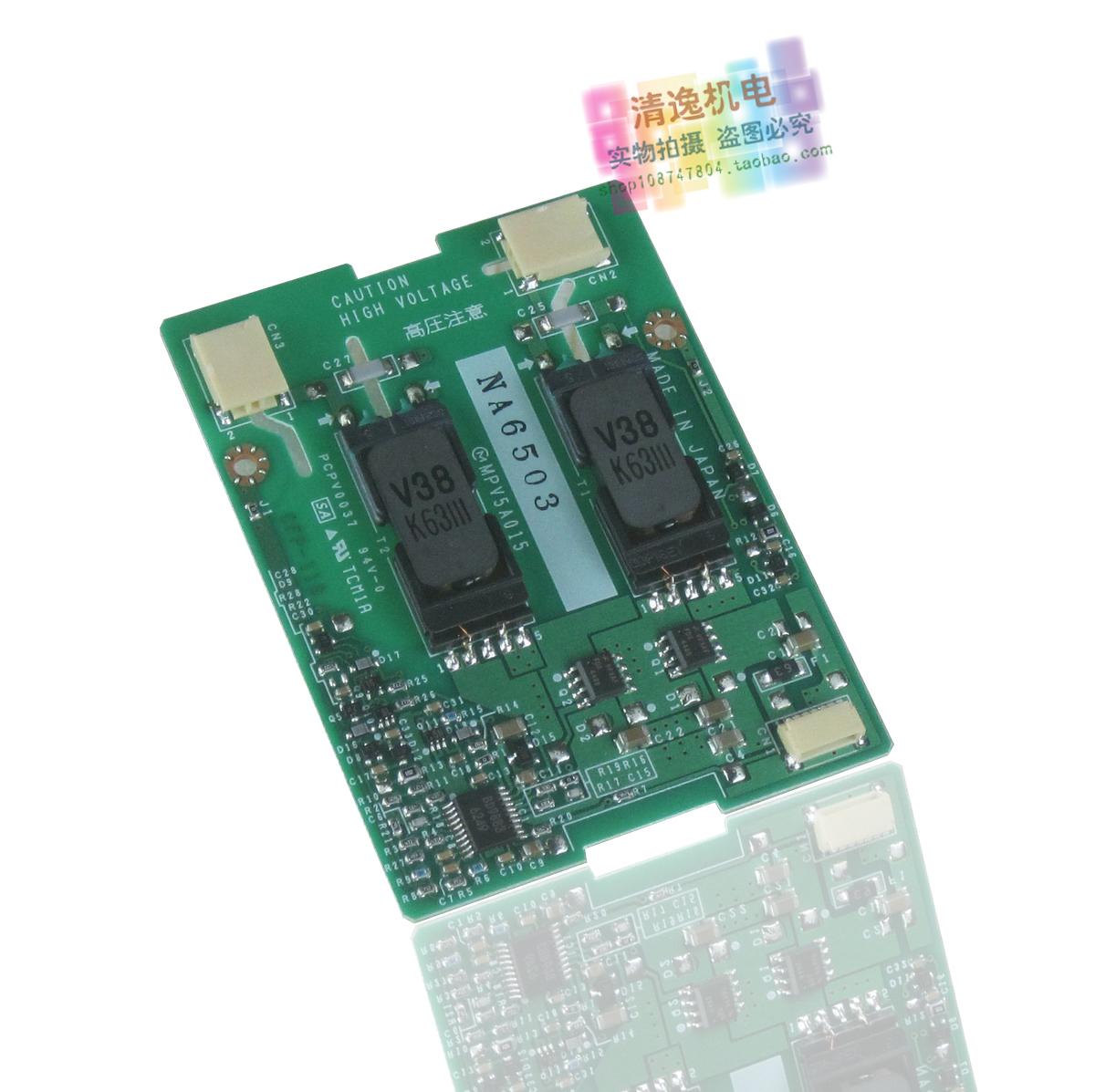 正品现货 MPV5A015 PCPV0037 94V-0 板