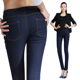 Autumn was thin models fall fat sister XL Korean version bottoming female pencil pants jeans female trousers feet