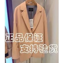 小西装 韩版 百家好正品 HOUSE 外套HOJK121A 2014春装 休闲女式 BASIC