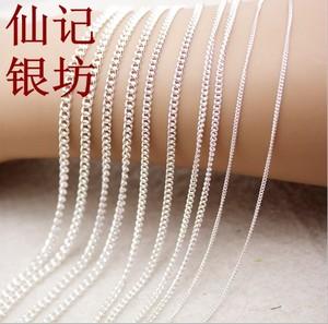 银项链 S990足银 纯银链锁骨链细链马鞭链银链子男女情侣款银饰品