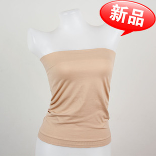 Price seamless high elastic long paragraph Bra wrapped chest underwear anti emptied bottoming chest wrapped lady dress