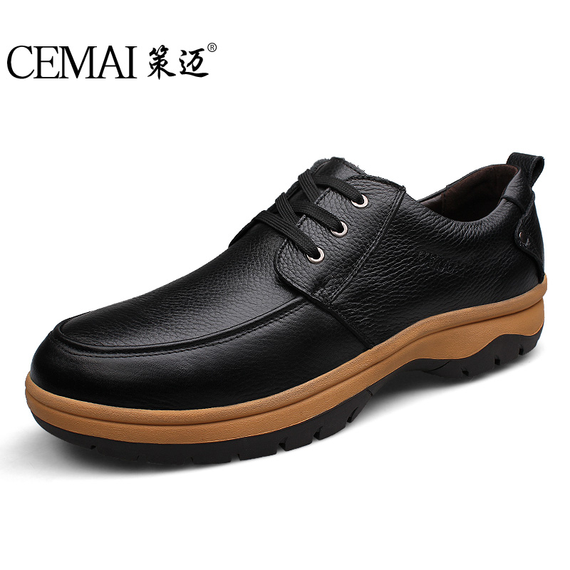 47 real leather shoes 51 mens shoes 52 extra large size 53 extra large size 54 board shoes 48 mens casual shoes 49 sports shoes 50